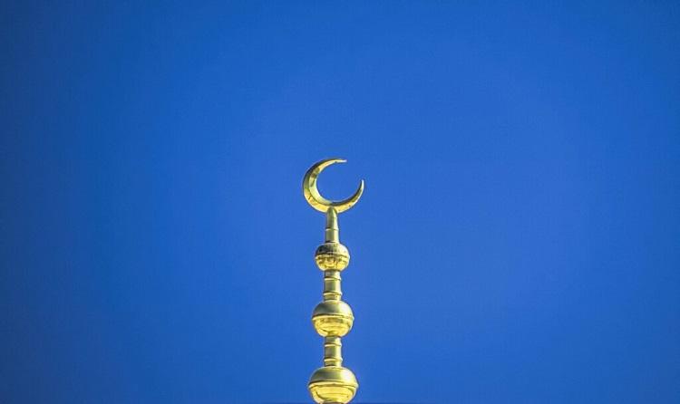 Quina presència té l'Islam a l'educació pública de Catalunya?